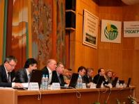 президиум Союза Свиноводов Дёмин Н.Я. Эксима