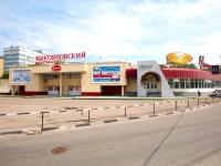 Центральная проходная и фирменный магазин Микояновского мясокомбината